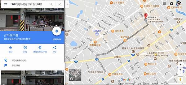 無名早餐店 地圖.jpg