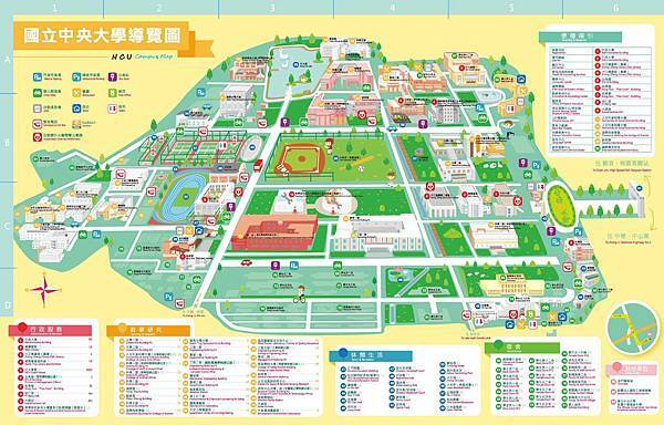NCU_Campus_Map_(map-JPG).jpg