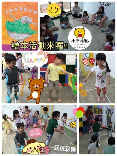 3.河馬海蒂愛跳舞.jpg