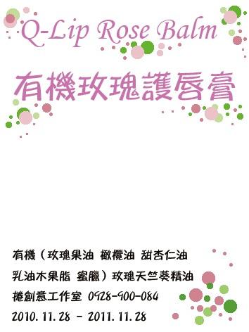2010-12-17_231013.jpg