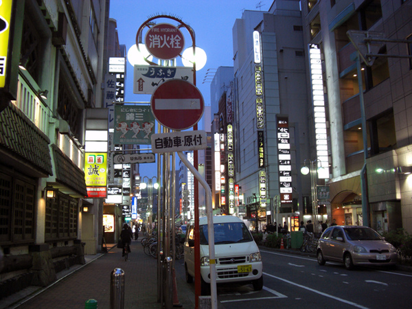 名古屋街景.jpg