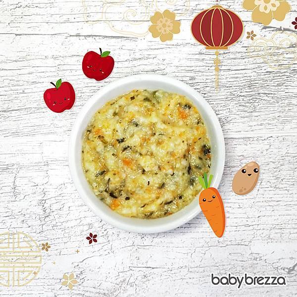 料理機食譜分享_黃綠紅蘋果粥(6+)