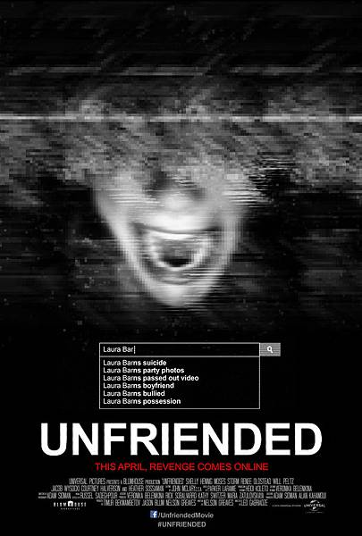 unfriended__2015____movie_poster_by_blantonl98-d8gt9e0