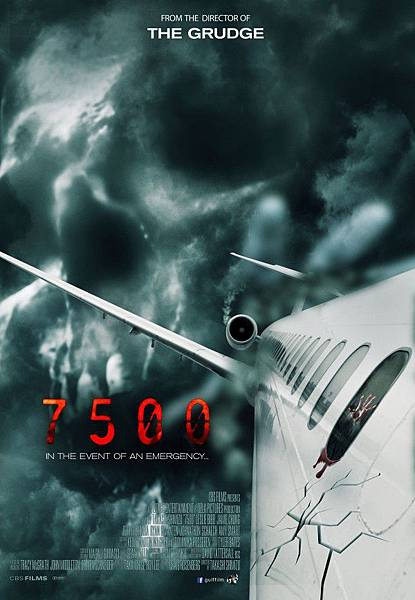 7500-movie-poster