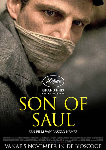 Son-Of-Saul.jpg