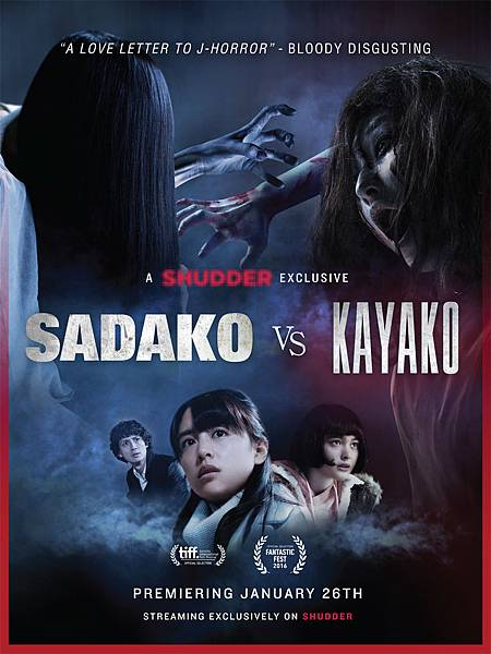 sadako-vs-kayako-art.jpg