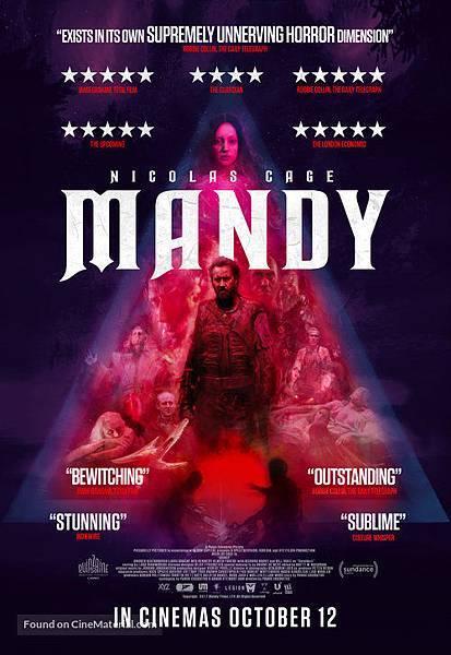 mandy-british-movie-poster.jpg
