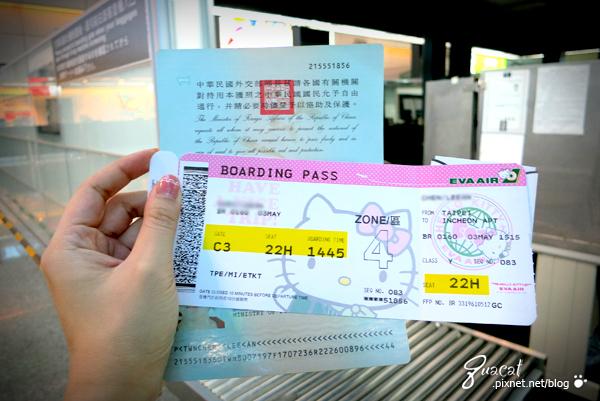 IMG_1087 登機證