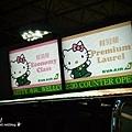 SJ030011 空姐裝Hello Kitty