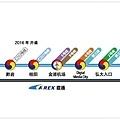 001-rail_road