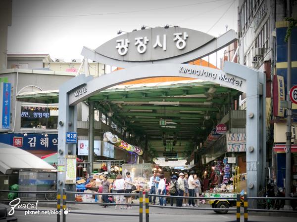 廣藏市場(광장시장)