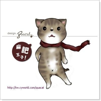 1197815352126969_20071214-麻肥王子-s.jpg