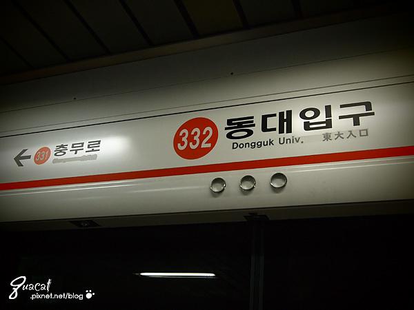 P4150317.JPG
