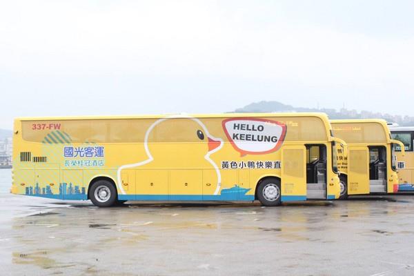 黃色小鴨游基隆,國道運輸成考驗。(圖/基隆市政府提供)