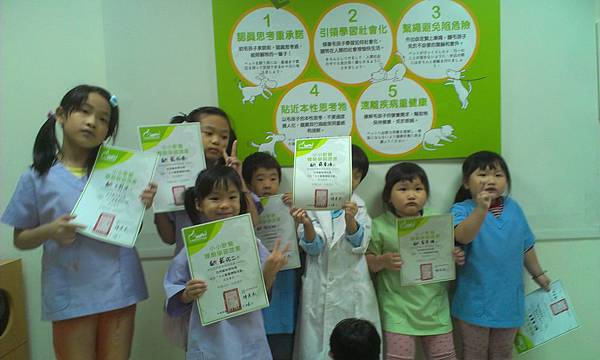 亞洲寵物博物館~小小獸醫體驗~似baby boss深度體驗