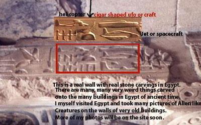 埃及飛機三.jpg