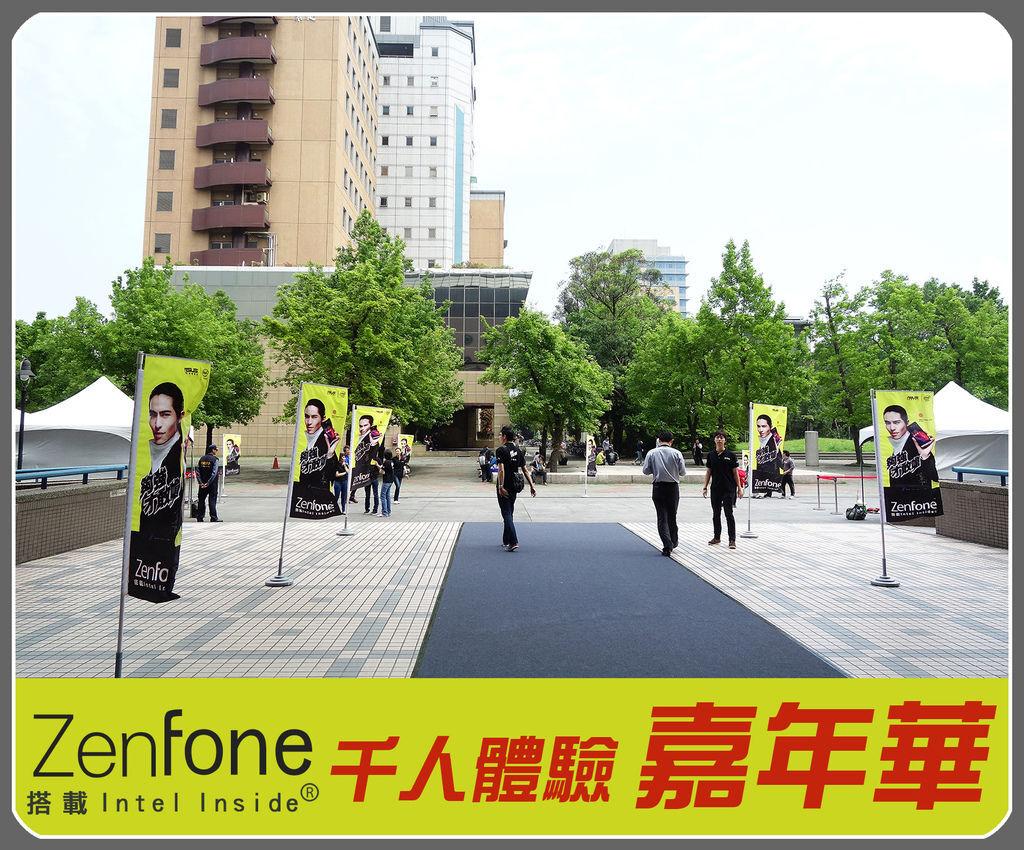 ZENFONE0005.jpg