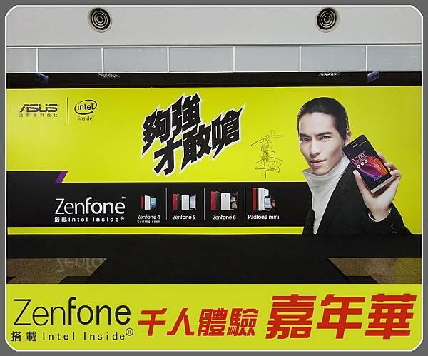 ZENFONE0007.jpg