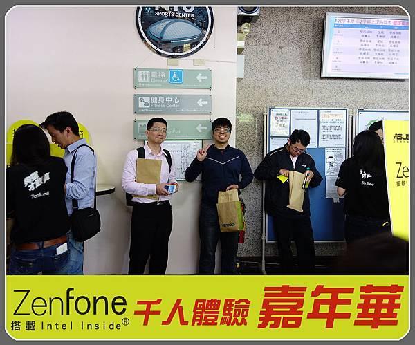 ZENFONE0010.jpg