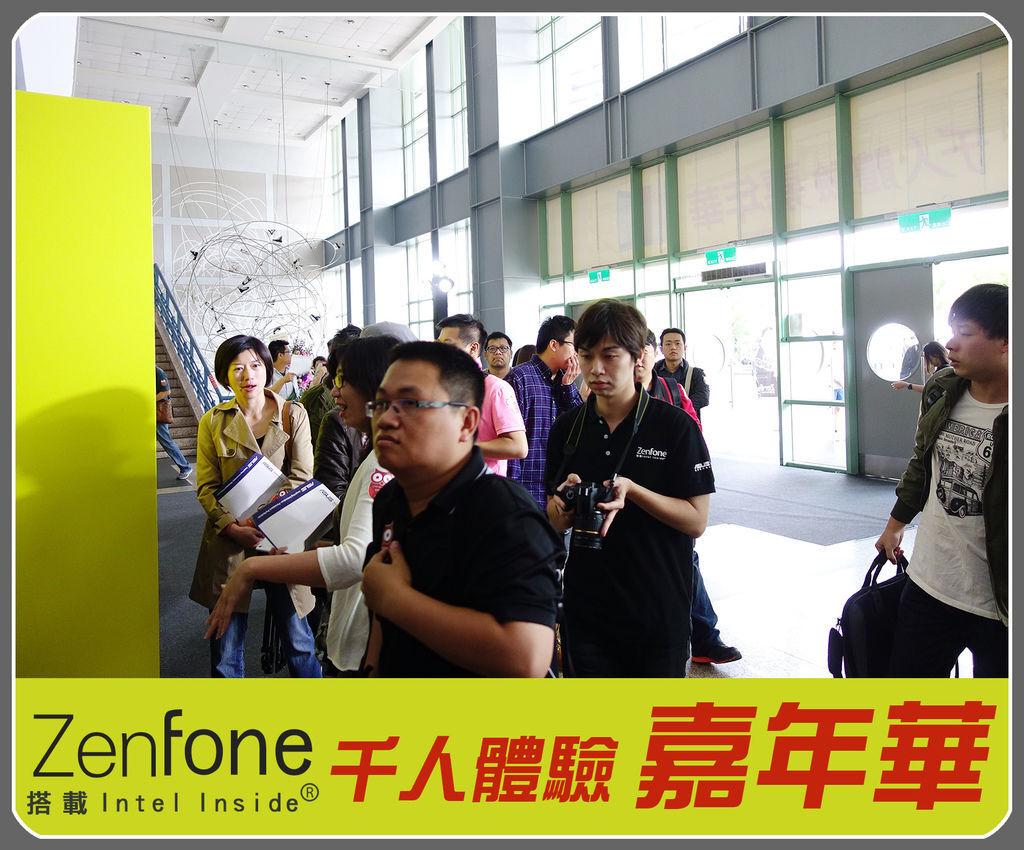 ZENFONE0011.jpg