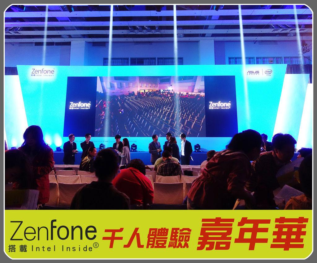 ZENFONE0012.jpg