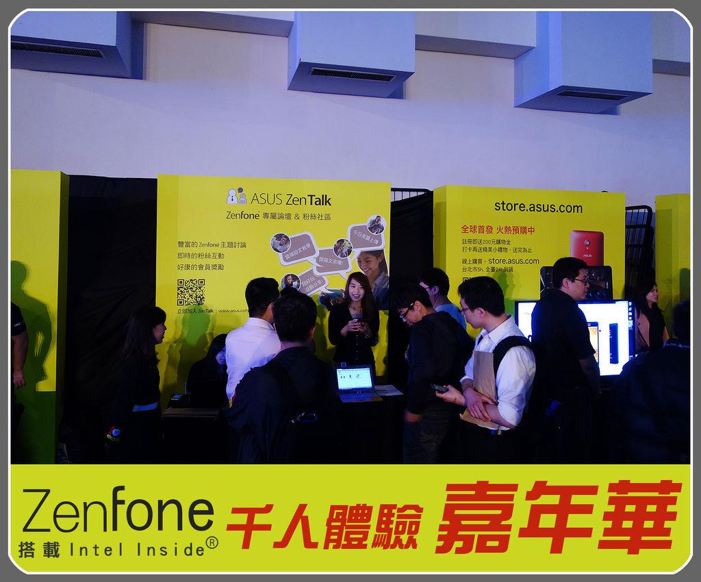 ZENFONE0014.jpg