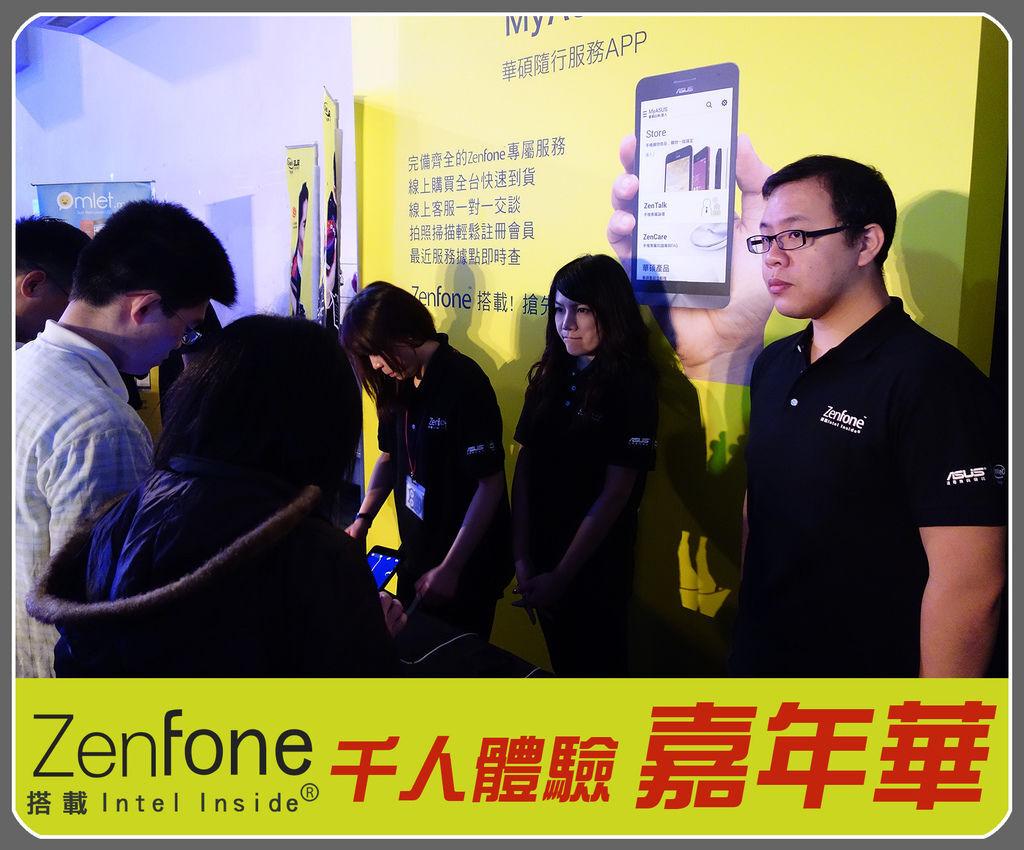 ZENFONE0016.jpg
