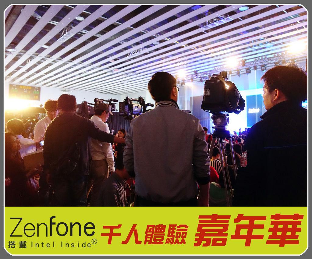 ZENFONE0017.jpg
