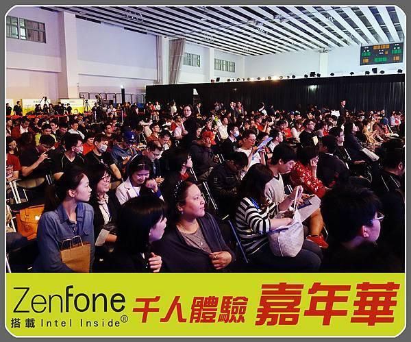 ZENFONE0018.jpg
