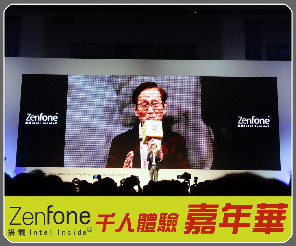 ZENFONE0020.jpg