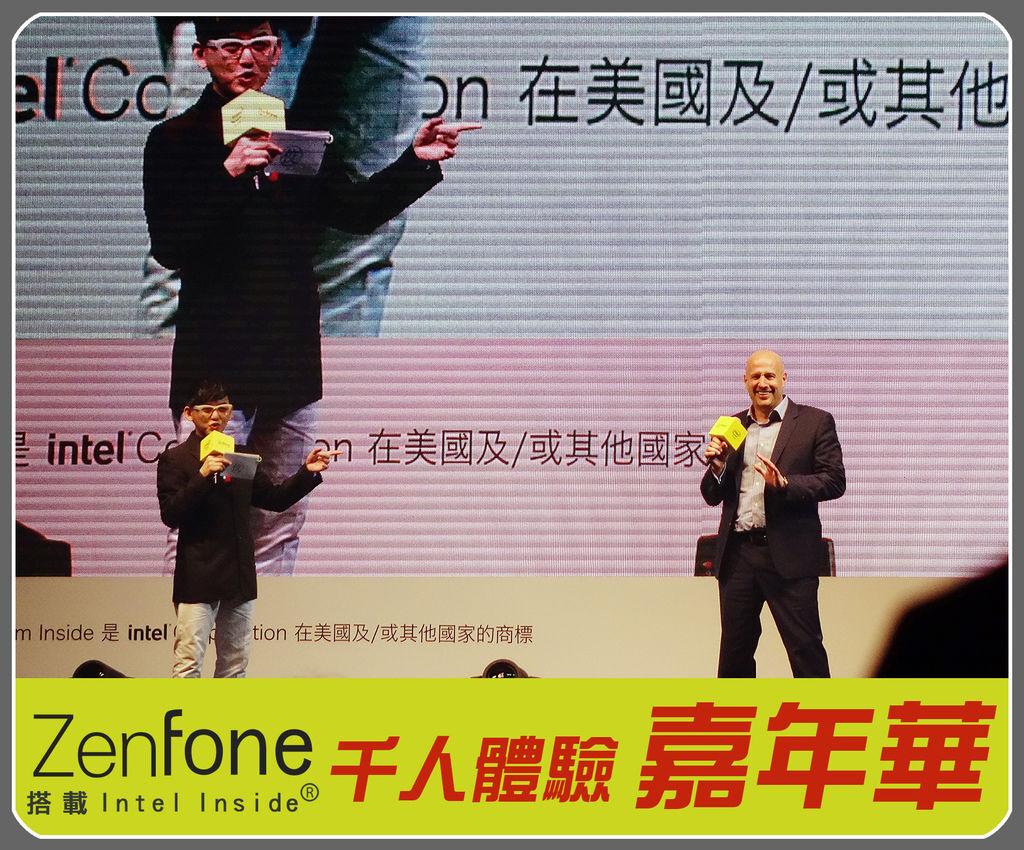 ZENFONE0021.jpg