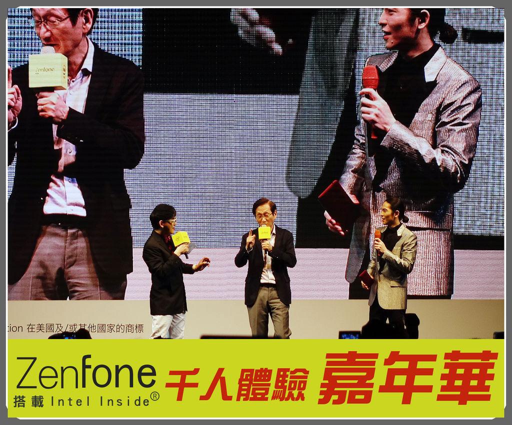 ZENFONE0023.jpg