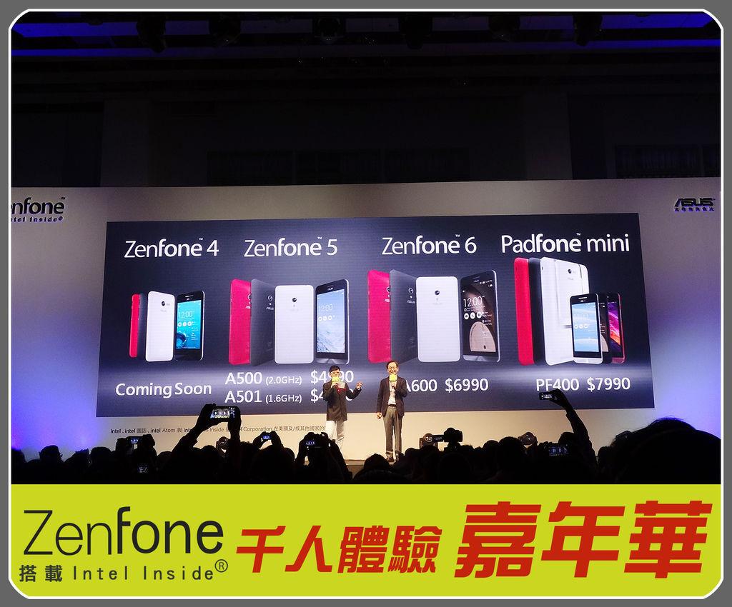 ZENFONE0025.jpg