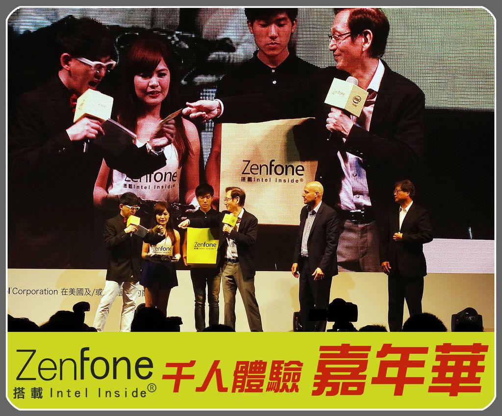 ZENFONE0026.jpg