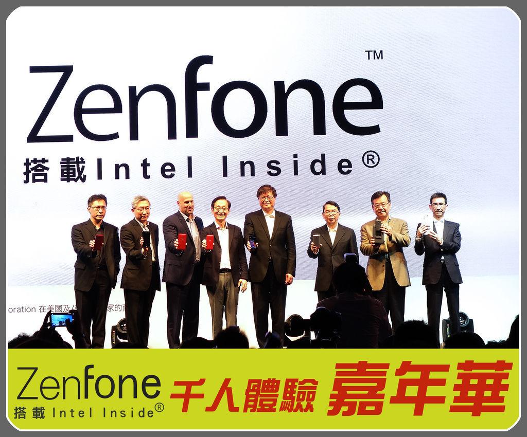 ZENFONE0027.jpg