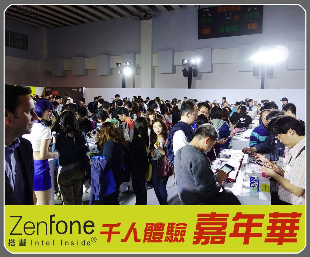ZENFONE0028.jpg