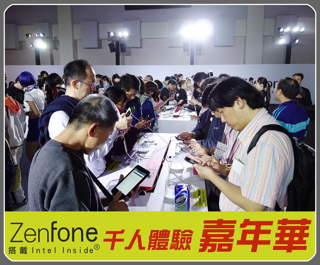 ZENFONE0029.jpg