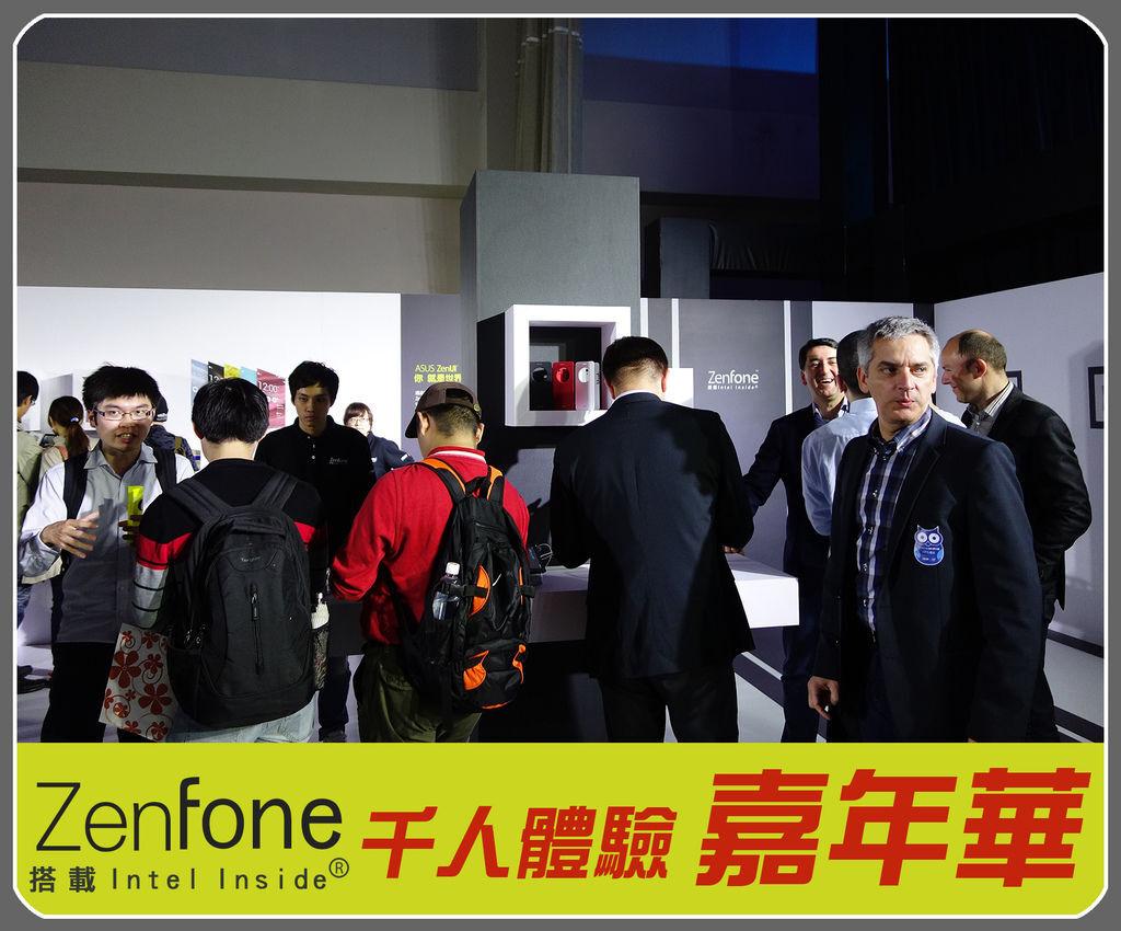 ZENFONE0030.jpg