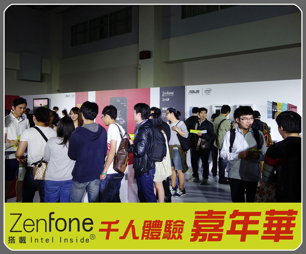 ZENFONE0031.jpg