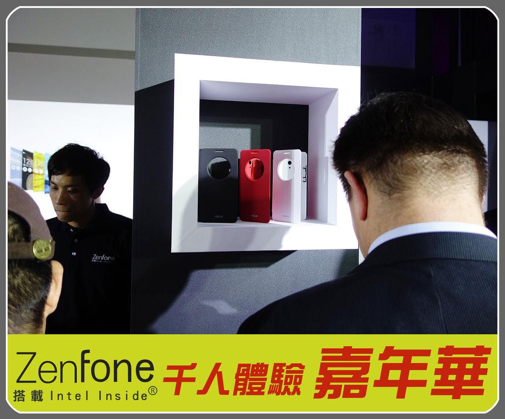 ZENFONE0032.jpg