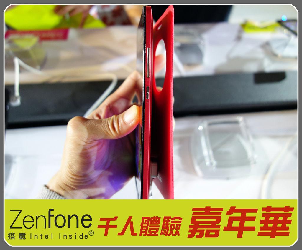 ZENFONE0036.jpg