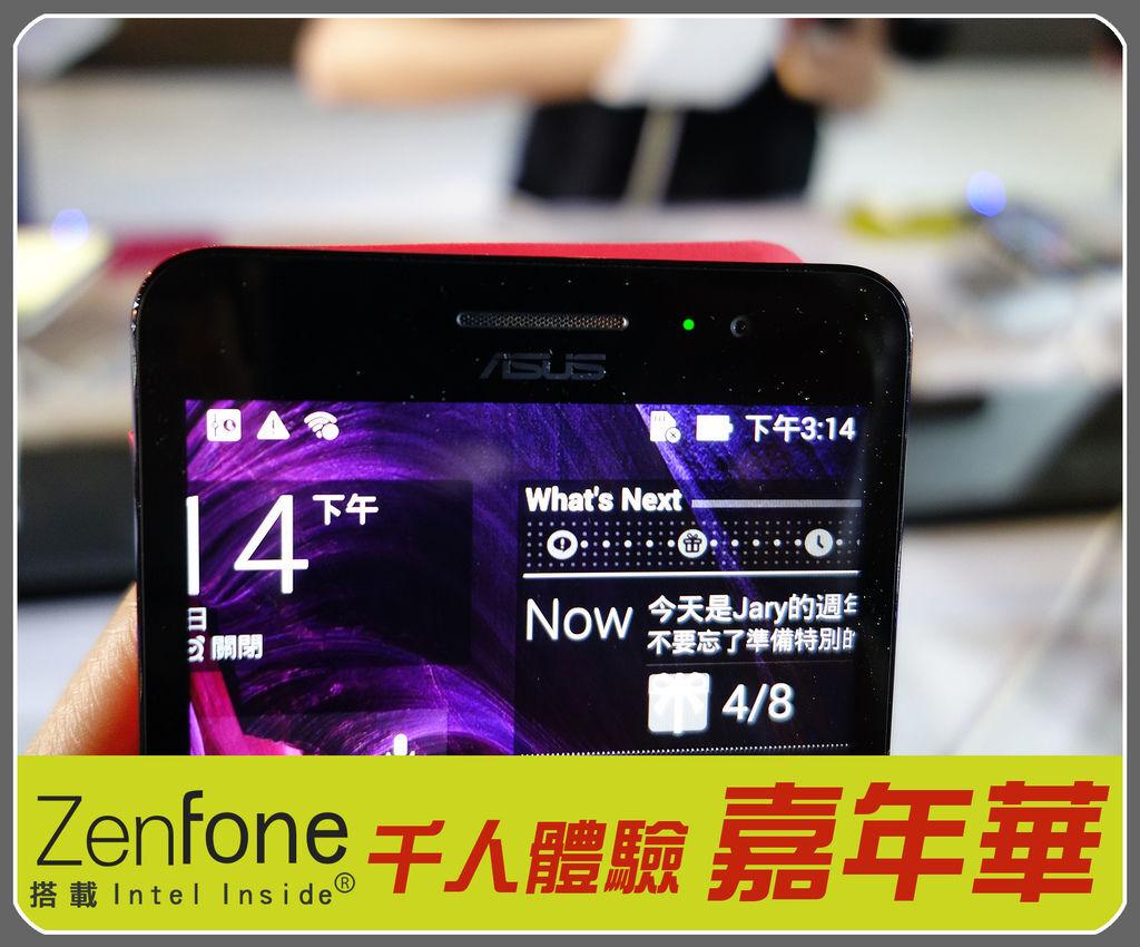 ZENFONE0039.jpg