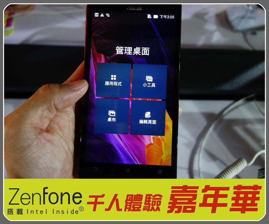 ZENFONE0043.jpg