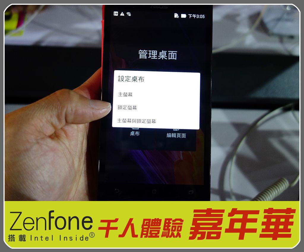 ZENFONE0044.jpg