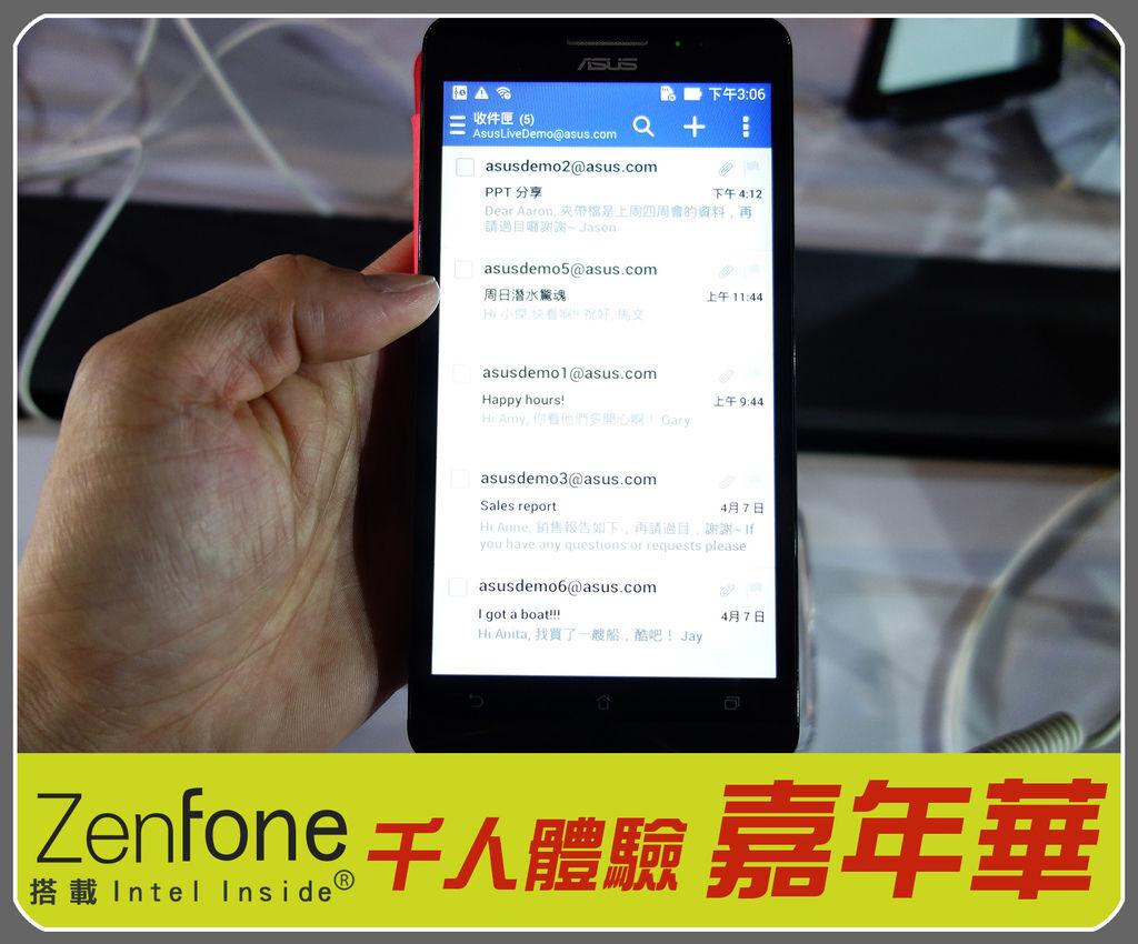 ZENFONE0047.jpg