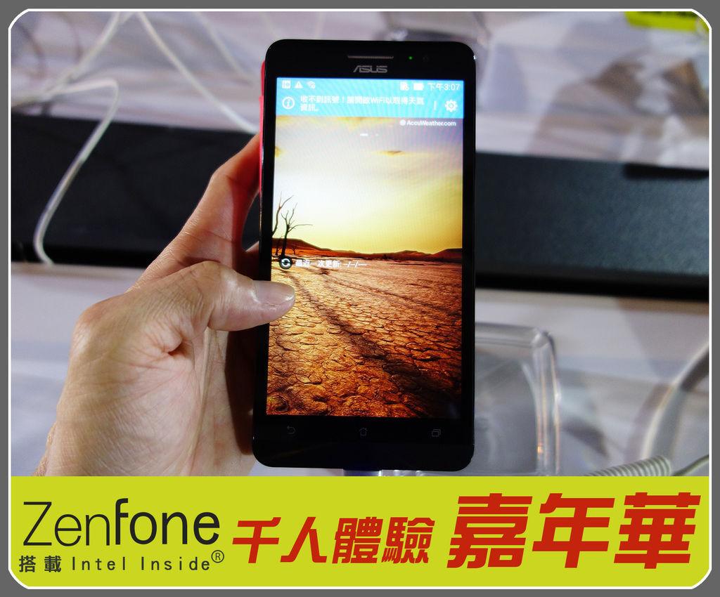 ZENFONE0048.jpg