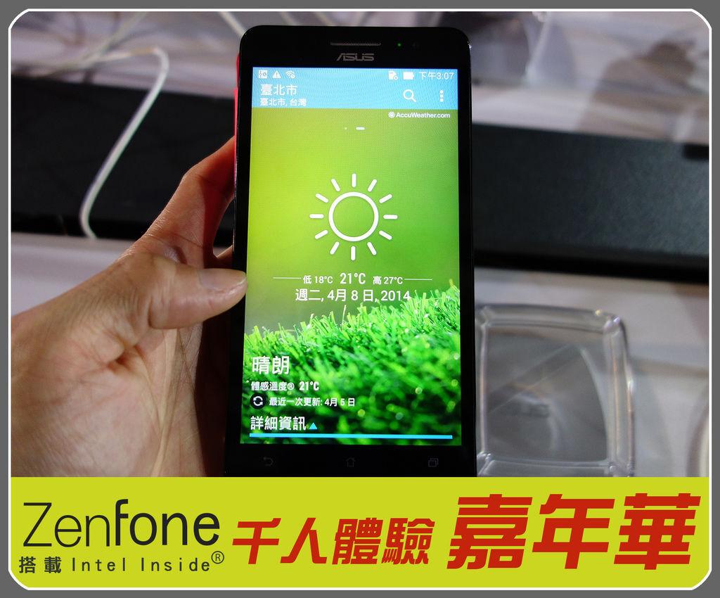 ZENFONE0049.jpg