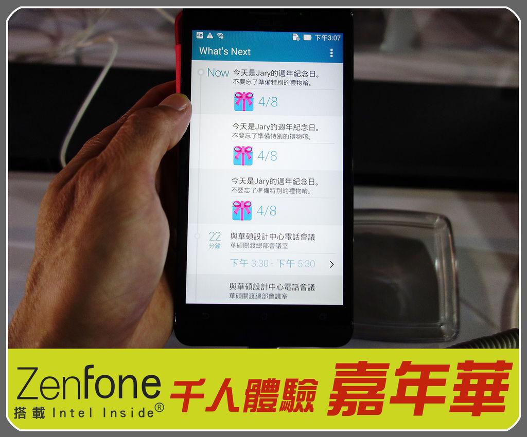 ZENFONE0051.jpg