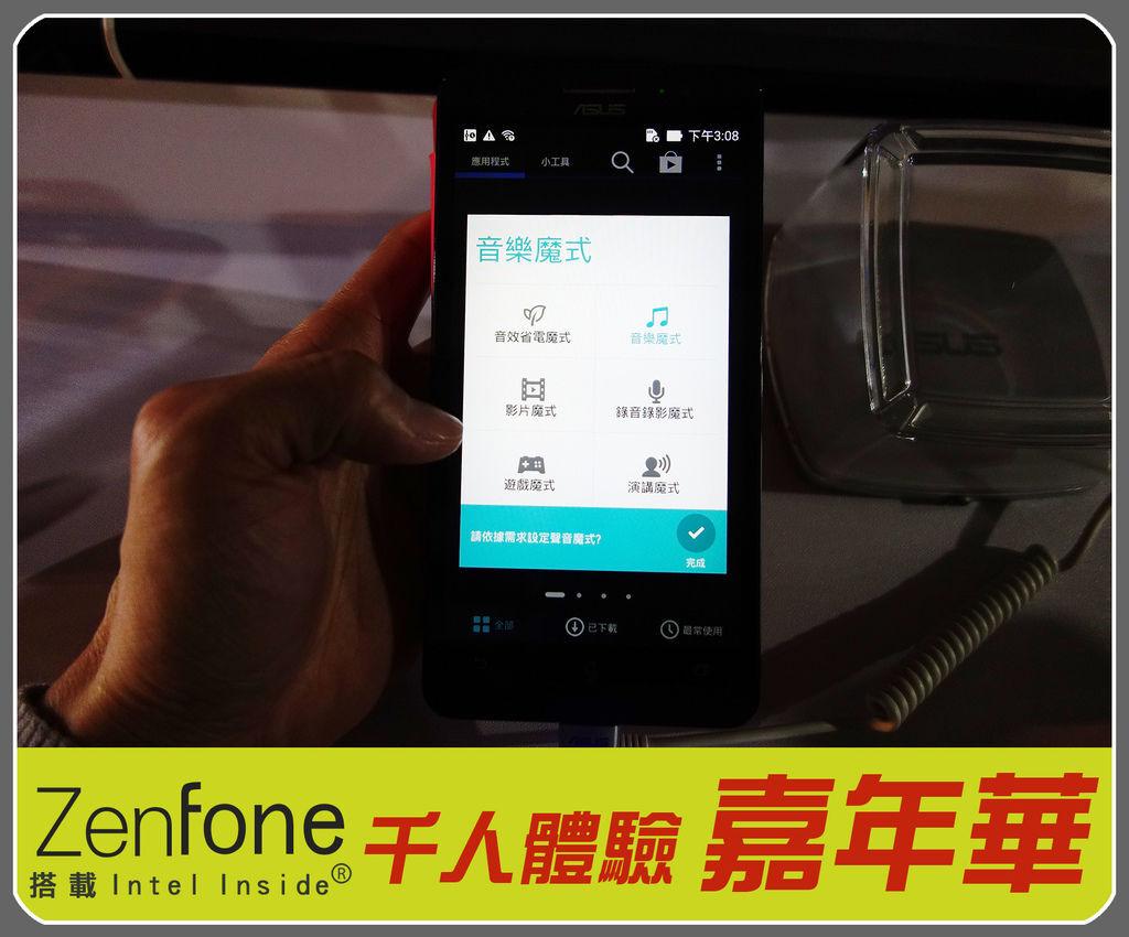 ZENFONE0054.jpg