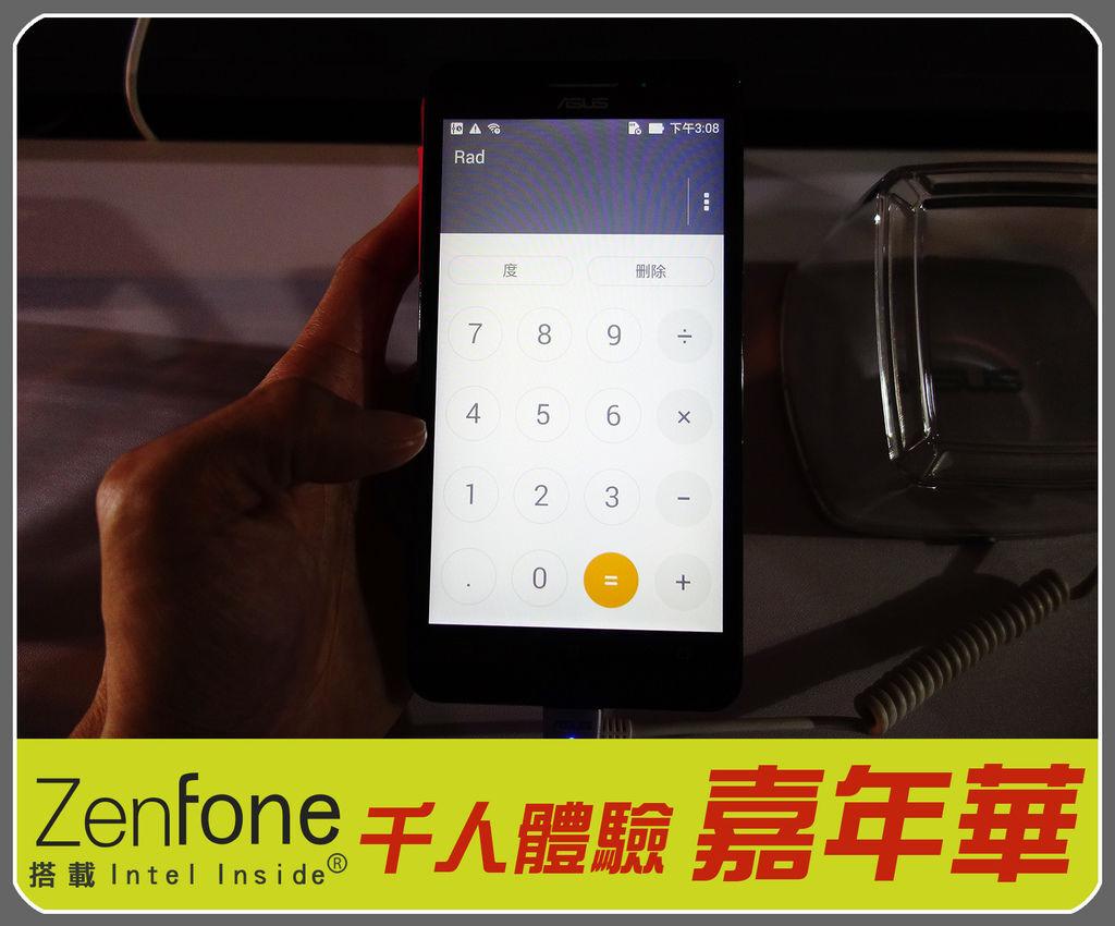 ZENFONE0055.jpg